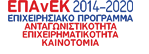 Epanek Banner